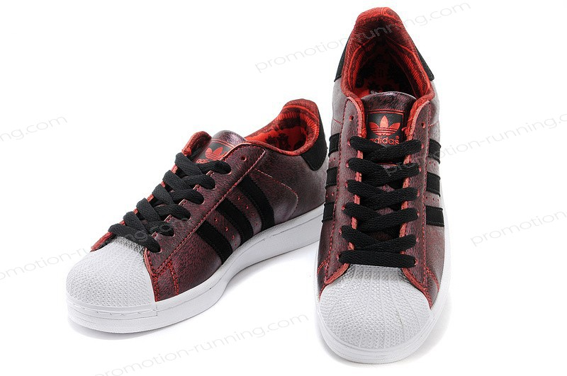 Adidas Superstar 2 Year Of The Horse d65600 Burgundy Black For Sale At Unbeatable Price - Adidas Superstar 2 Year Of The Horse d65600 Burgundy Black For Sale At Unbeatable Price-01-4