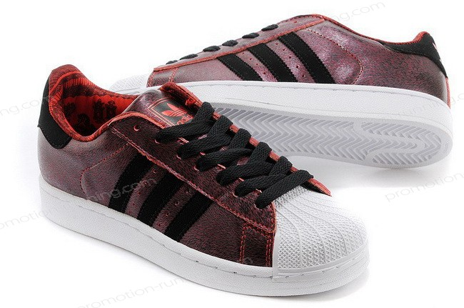 Adidas Superstar 2 Year Of The Horse d65600 Burgundy Black For Sale At Unbeatable Price - Adidas Superstar 2 Year Of The Horse d65600 Burgundy Black For Sale At Unbeatable Price-01-5