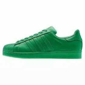 Adidas Originals Superstar Supercolor Pack Green/Green/Green s83389 Quick Expedition