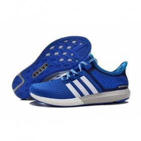 Men's Adidas Running Shoes Climachill Ride Boost Bright Royal/Ftwr White/Solar Blue s77242 47% Off Sale